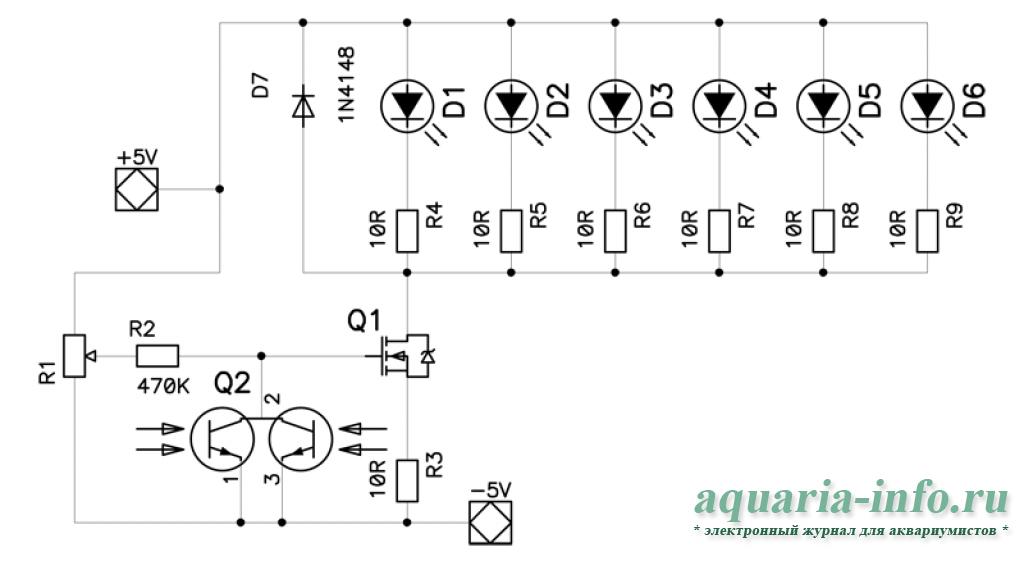 электрические схемы аквариум