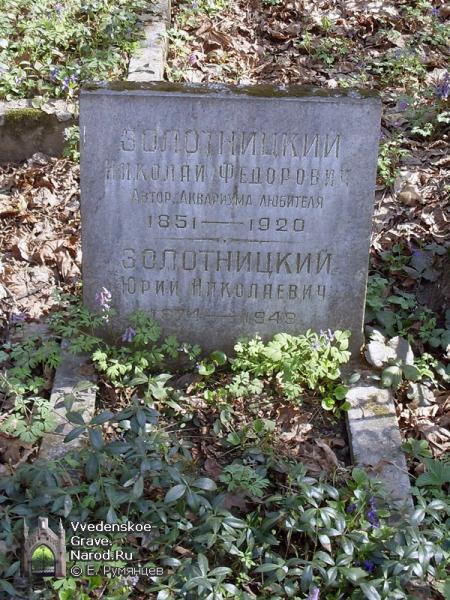 zolotnitski-grave.jpg